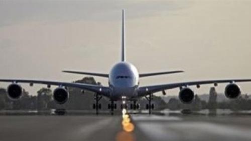 عرض طائرة للبيع بالمزاد العلني في العقبة
