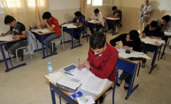 """""""ذبحتونا"""": وزارة التربية تستخف بالطلبة"""