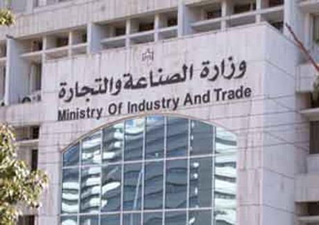 الصناعة والتجارة تحرر 3475 مخالفة خلال النصف الاول من العام الحالي