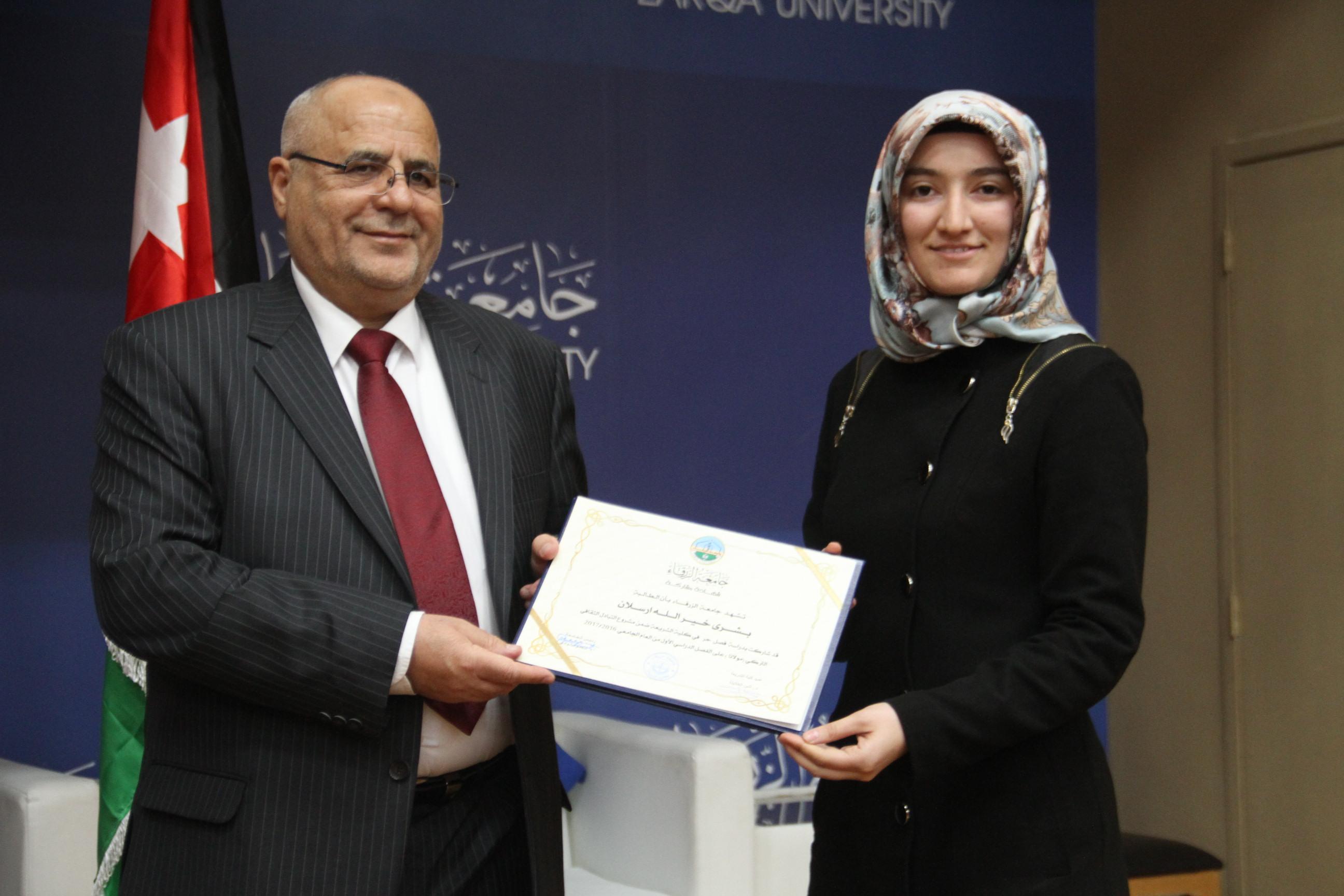 الاحتفال بتخريج الطلبة الاتراك في جامعة الزرقاء