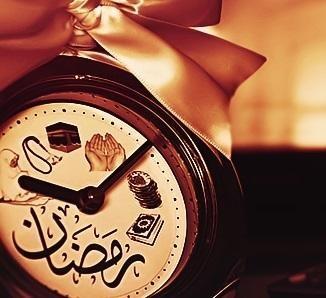 تحديد ساعات الدوام في شهر رمضان المبارك