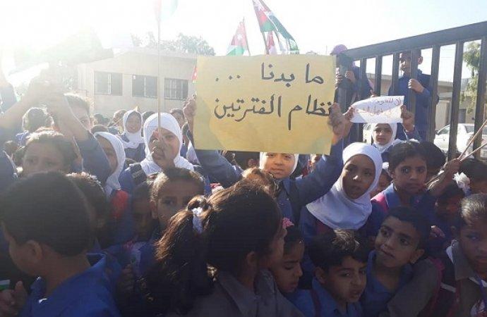 اعتصام في الظليل احتجاجاً على سوء أوضاع مدرسة أساسية