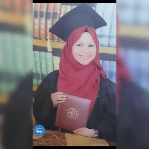 رنا زياد البكري تبارك لإبنتها ميس الزبن بنجاحها بالثانويه العامه