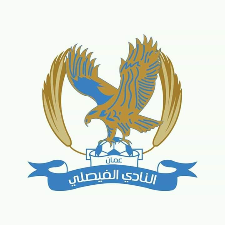 بيان صادر عن النادي الفيصلي الرياضي