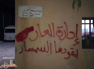 الجماهير ترسل الإنذار الأخير لإدارة الفيصلي ..