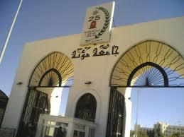 رئيس جامعة مؤتة يلتقي مجلس محافظة الكرك