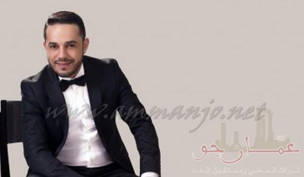 الفنان الاردني محمود سلطان كل عام و العائلة الهاشمية بالف خير