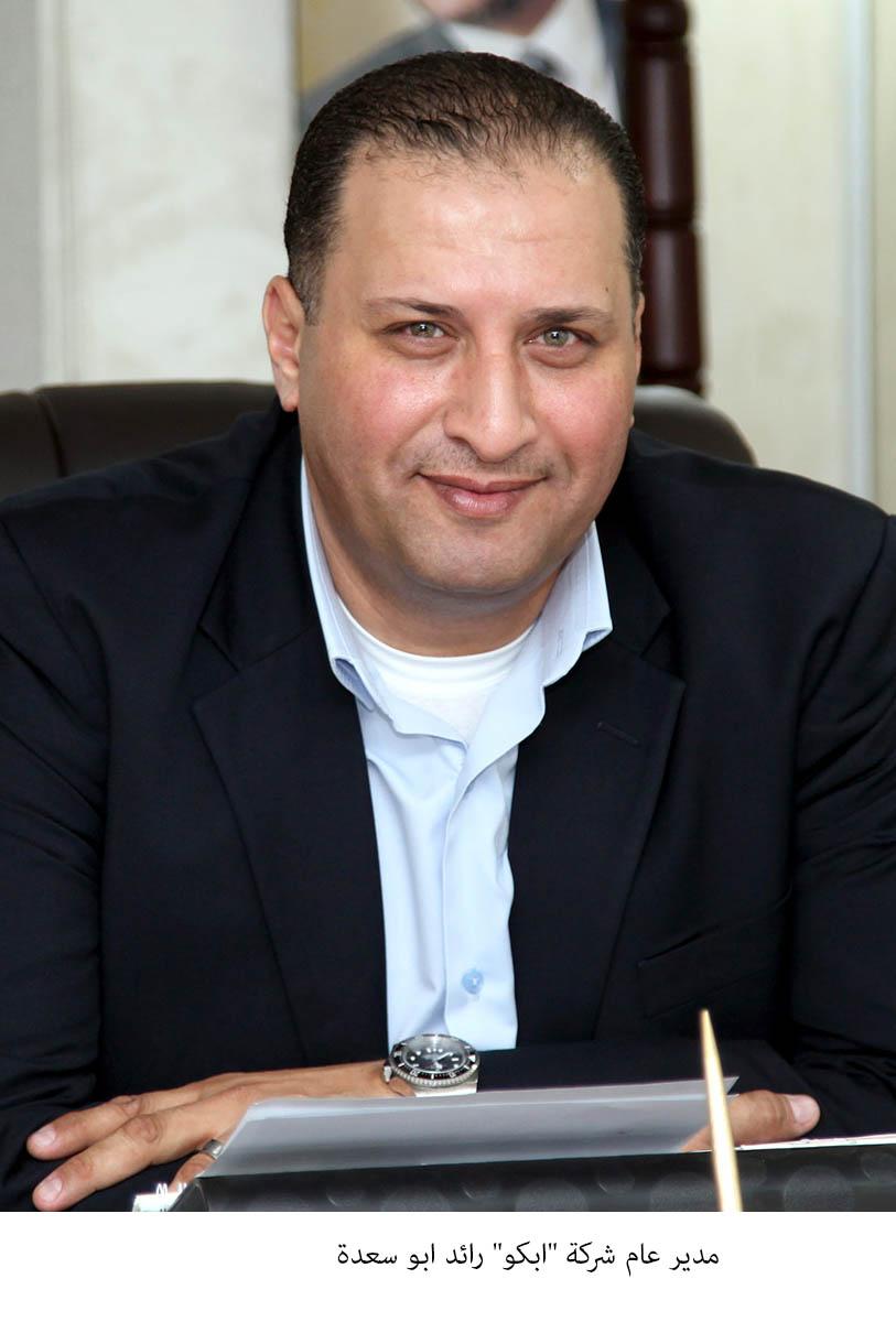 مئة شركة مشاركة بمهرجان صيف عمان الدولي للتسوق