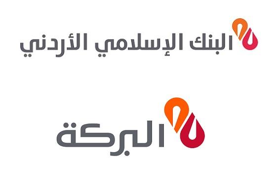 تراجع سهم البنك الاسلامي الاردني بعد اعتقالات السعودية