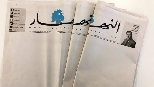 """صحيفة """"النهار"""" اللبنانية تكتسي بالأبيض"""