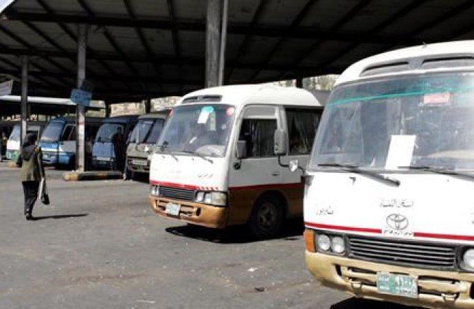 منع الحافلات العمومية العاملة من نقل المعتمرين خلال رمضان