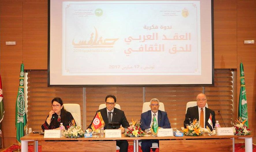 المجلس التنفيذي للألكسو يفوض القدسي للقيام بمهام المدير العام