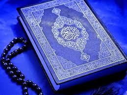 بدء التدريس في المراكز الصيفية لتحفيظ القرآن الكريم بالزرقاء