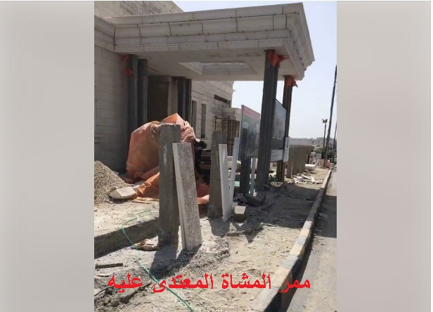 النائب الزغول يُبرز وثائق من مكتب خاص لإثبات عدم مخالفة بناءه للقوانين ويصف فيديو الرزي بالردح