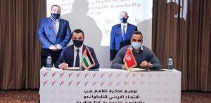 الاتحاد الأردني للتايكواندو يوقع مذكرة تفاهم مع نظيره التونسي