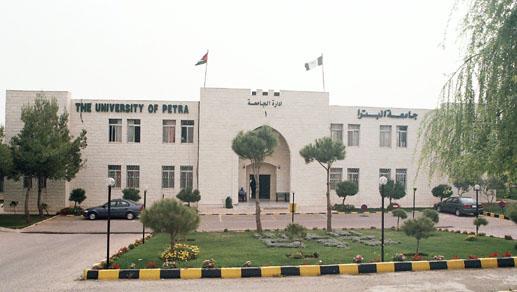 جامعة البترا تطلق حملة رمضان الخيرية