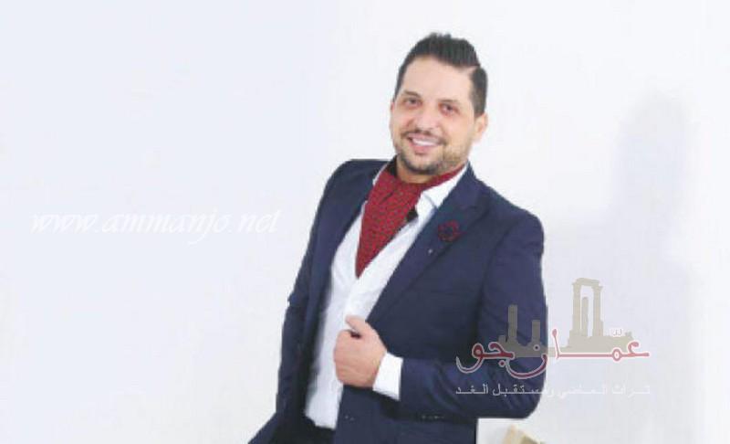 الدلو لــ عمان جو علم الاردن ليس للبيع