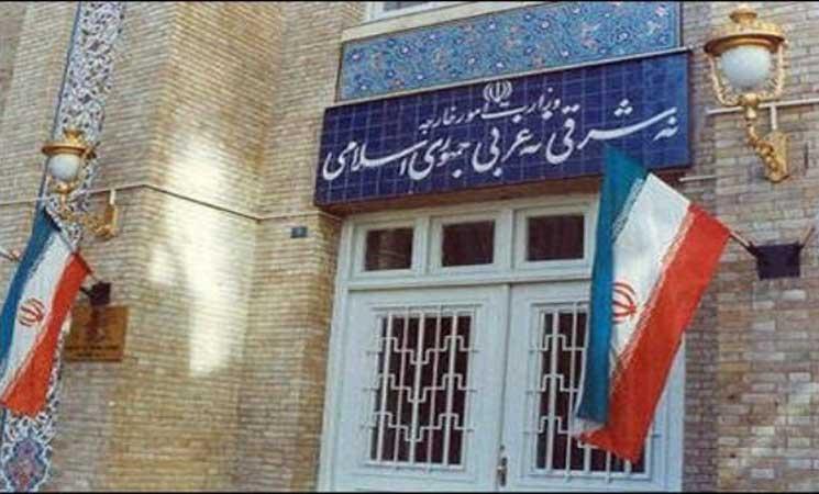 إيران تصدر قائمة جديدة بالشركات والأشخاص الأمريكيين والإسرائيليين المشمولين بعقوبات من جانبها