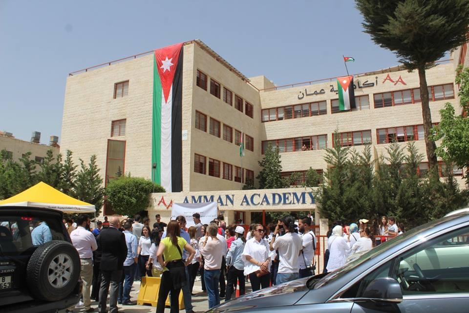 أهالي طلبة المدارس الاكاديمية يعتصمون