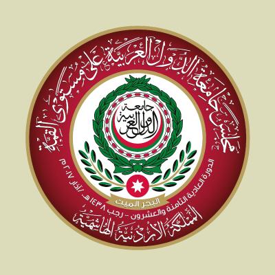 إطلاق مواقع التواصل الاجتماعي الخاصة بالقمة العربية في الأردن