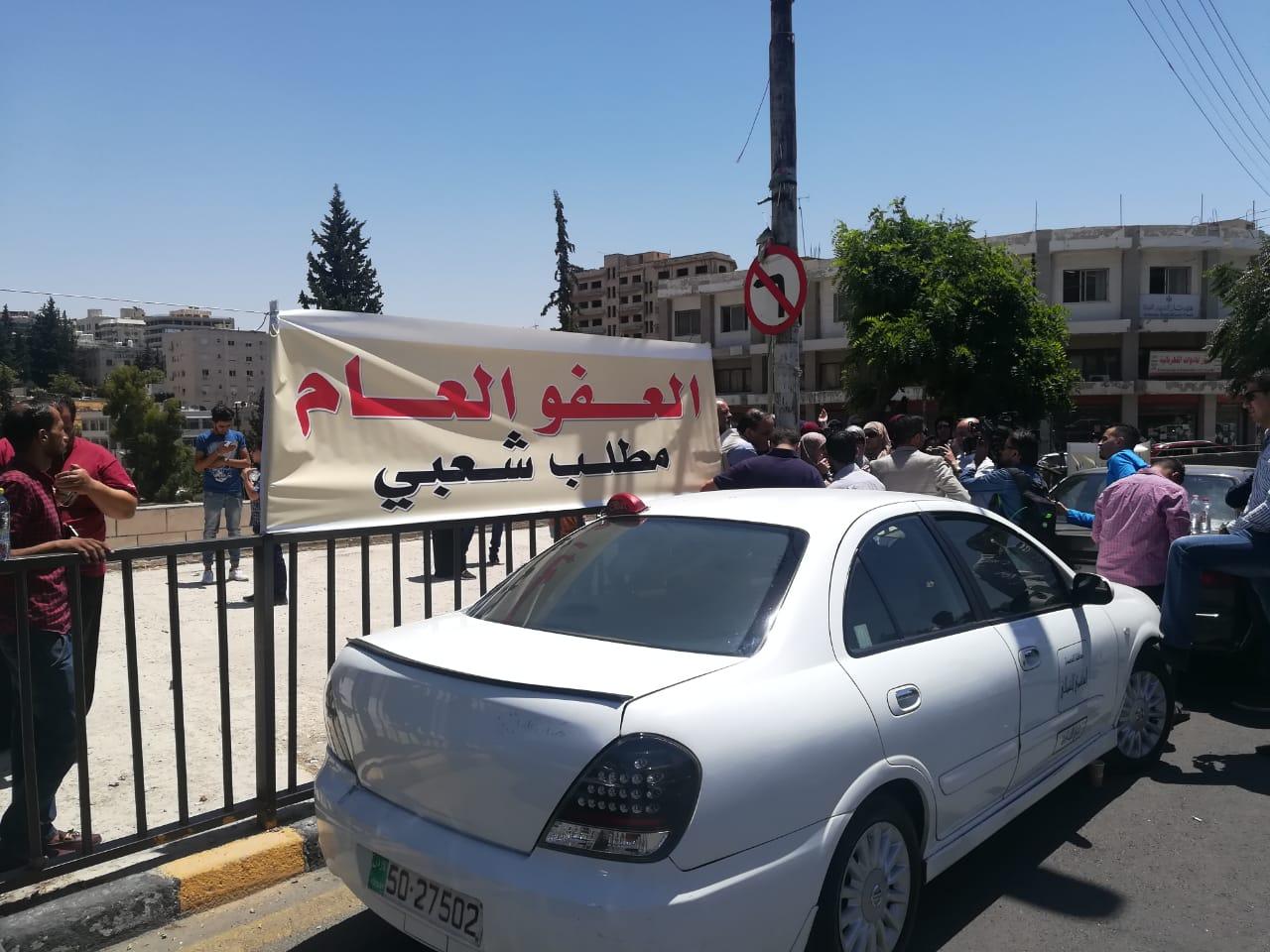 """اعتصام أمام """"النواب"""" للمطالبة بـ""""عفو عام"""" (صور)"""