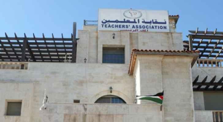 نقابة المعلمين تؤيد قرار نقل معلمي مدرسة الفيصلية ..  وتبدي مخاوفها حول المعلمين الجدد