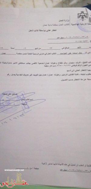 بيان صحفي صادر عن المخرج والممثل  الفنان الأردنيّ أشرف طلفاح بخصوص مهرجان رم المسرحيّ