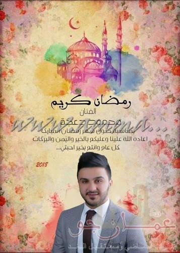 الدعجة لــ عمان جو كل عام و جلالة الملك بالف خير