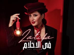 لماذا لم يلحّن زياد الرحباني للفنانة لطيفة في ألبومها الجديد؟