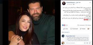 كندة علوش تهنئ نفسها وزوجها بعيد زواجهما الثالث