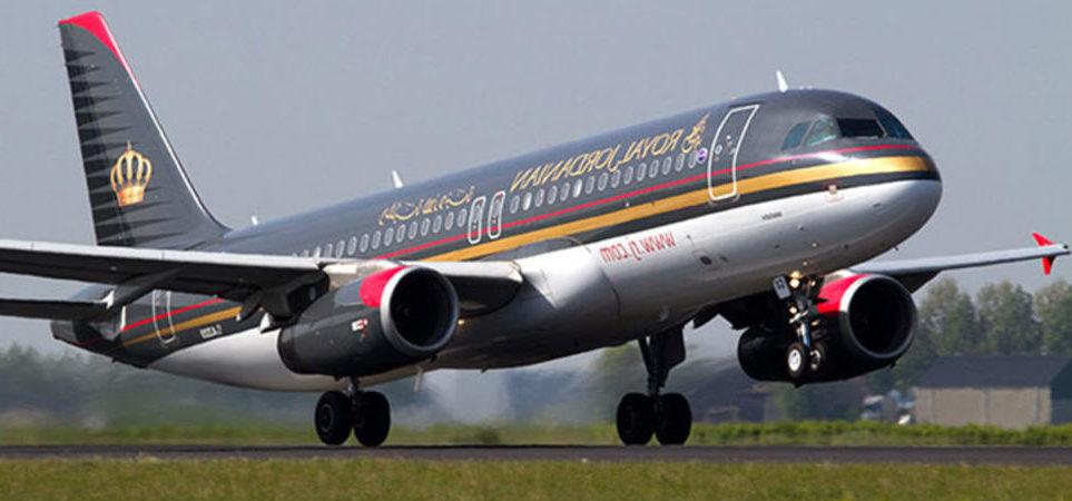الملكية الأردنية تعلن أسعاراً مخفضة لـ 16 وجهة على شبكتها الجوية