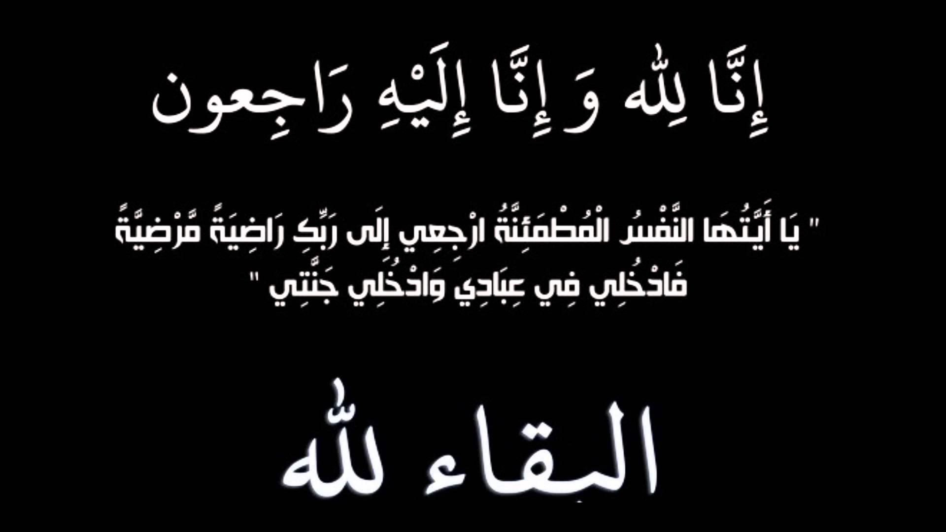 """عدنان الترك""""ابو عرب""""في ذمة الله"""