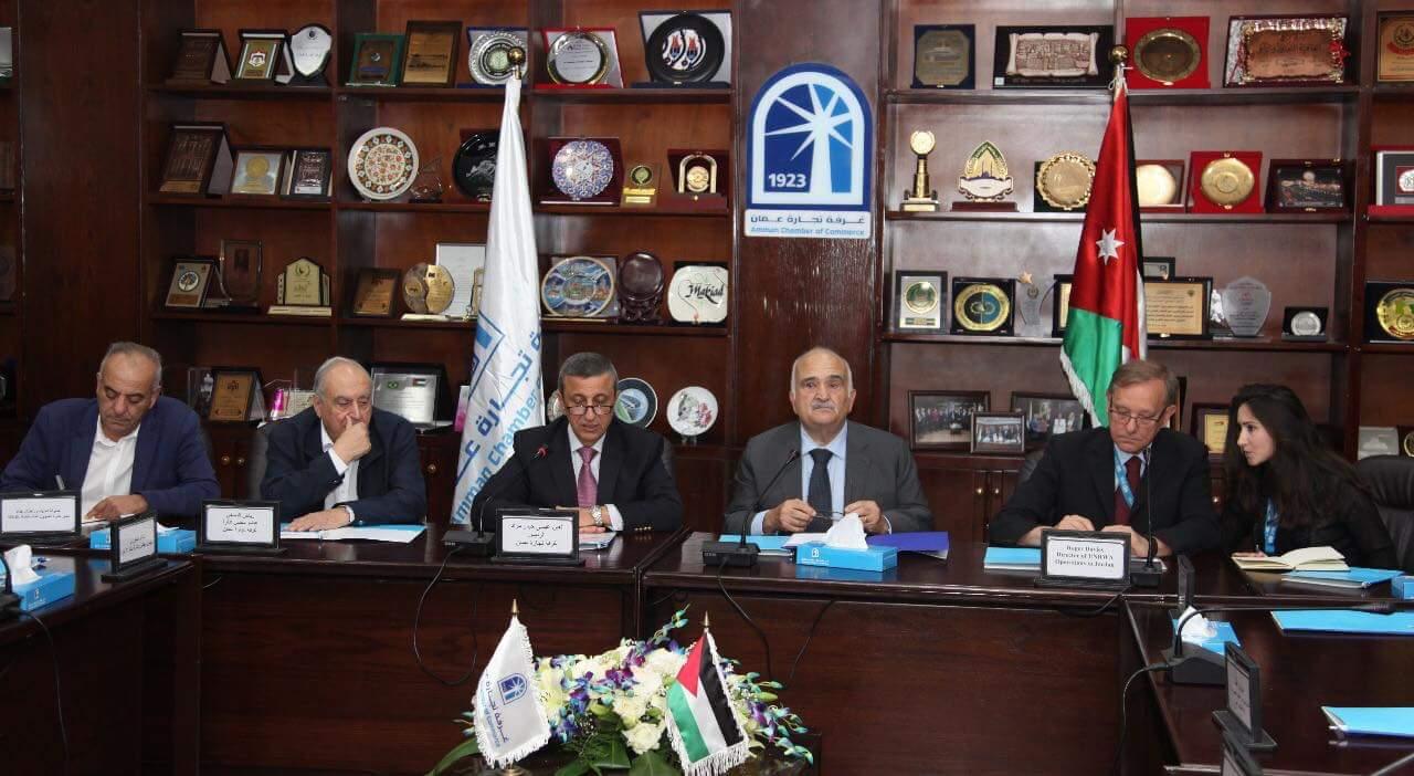 برعاية سمو الأمير الحسن بن طلال: غرفة تجارة عمان تبحث تعزيز خدمات (الأونروا) لتحقيق الاستقرار الاقتصادي والاجتماعي