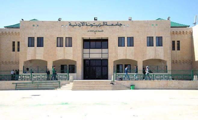 """شكوى """"مجهولة """" تهز جامعة الزيتونة  ..  والادارة ترفض التعليق"""