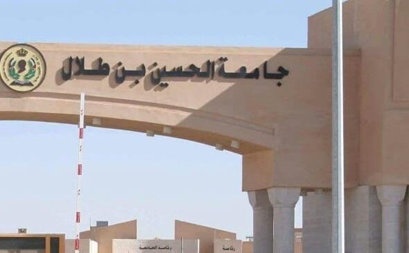 إنجاز علمي جديد في جامعة الحسين