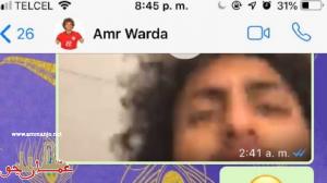 """فتاة جديدة تتهم لاعب منتخب مصر بـ""""فيديو جنسي"""""""