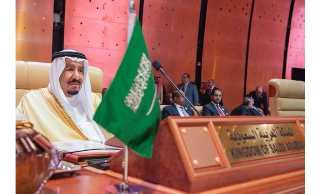 السعودية تسمي القمة باسم القدس وتتبرع بـ150 مليون دولار لأوقافها