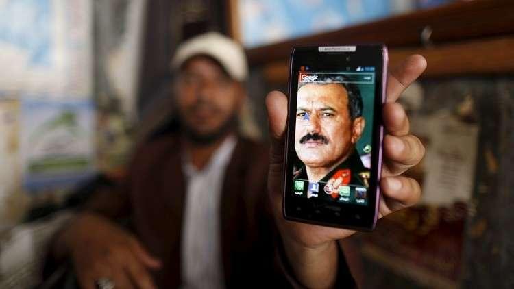 شاهد وصية علي عبدالله صالح (الرسالة الأخيرة)