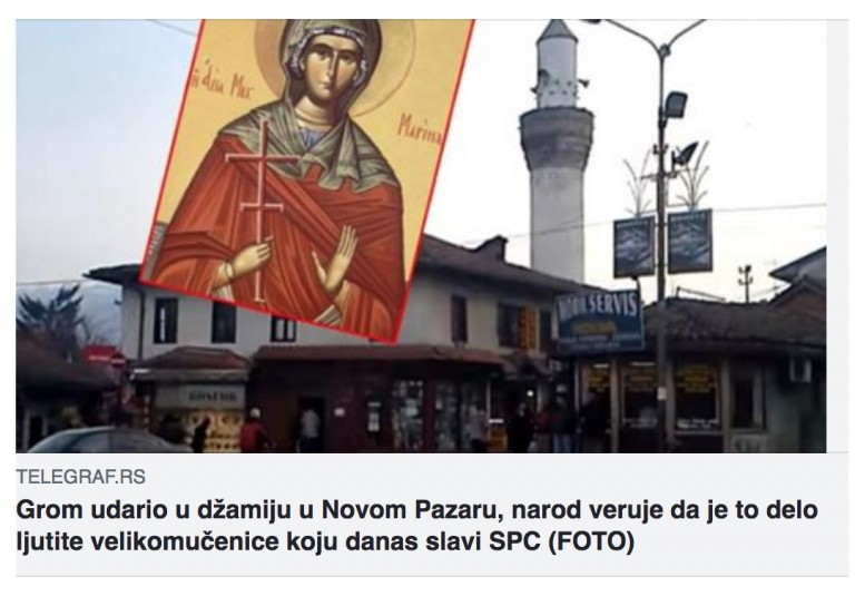دور إعلامي صربي قذر