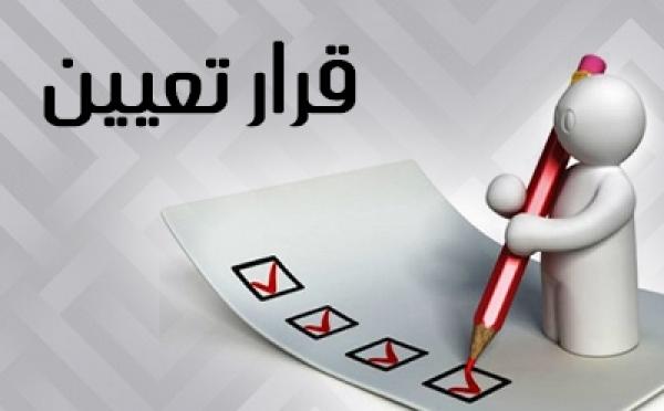 أبو كركي رئيسا لجامعة الحسين وخريسات للتكنولوجيا وكفافي لليرموك
