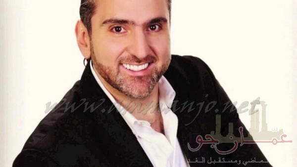 زياد صالح لــ عمان جو كل عام و جلالة الملك بالف خير