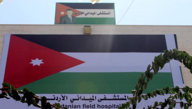 11 طبيبا من الخدمات الطبية الملكية يصلون غزة