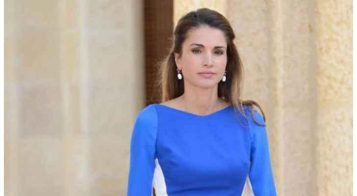 الملكة: مبروك لطلابنا ولأهاليهم النجاح في التوجيهي