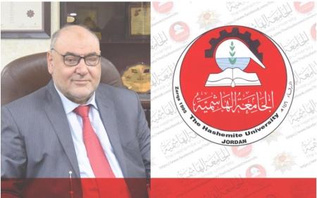 رسالة من رئيس الجامعة الهاشمية الدكتور الزبون إلى أسرة الجامعة | طلاب وجامعات | وكالة عمان جو الاخبارية
