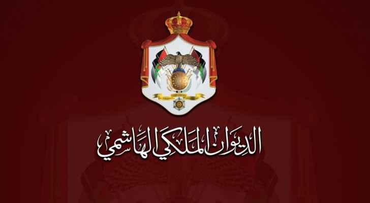 صدور الإرادة الملكية بالموافقة على تشكيل الحكومة الجديدة برئاسة الرزاز ..  أسماء