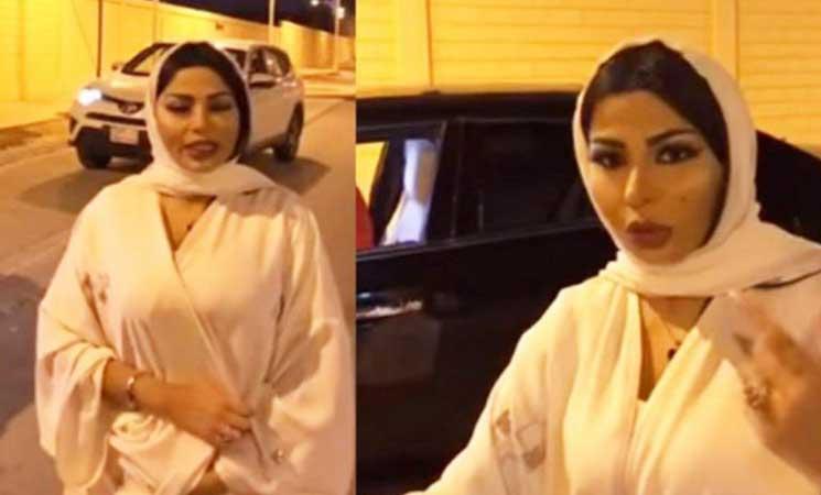 """السلطات السعودية تحقق مع صحافية بداعي """"لباس غير لائق"""""""