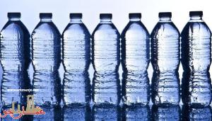 توقف عن شرب الماء في زجاجات بلاستيكية