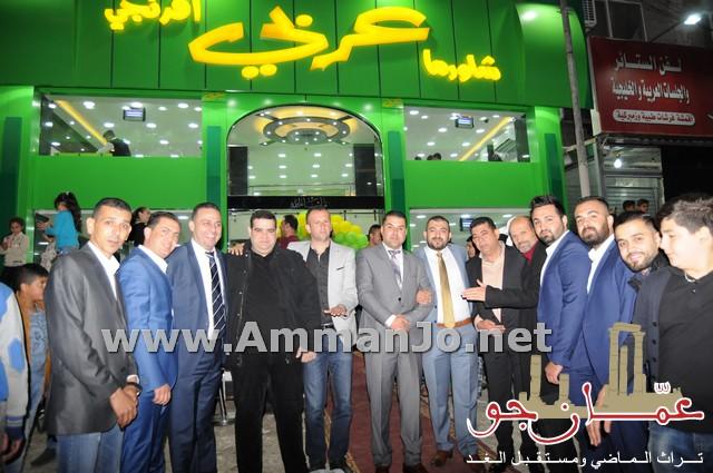 افتتاح مطعم عربي افرنجي فرع الجبل الشمالي