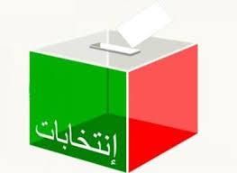 راصد: اربد اعلى محافظة في عدَّد المترشحين للانتخابات لليوم الاول