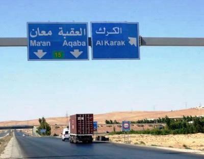 كشف ملابسات مقتل احد المواطنين في محافظة الكرك خلال ٢٤ ساعة والقبض على الفاعل